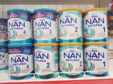 Cập nhật bảng giá sữa Nan Nga mới nhất hiện nay