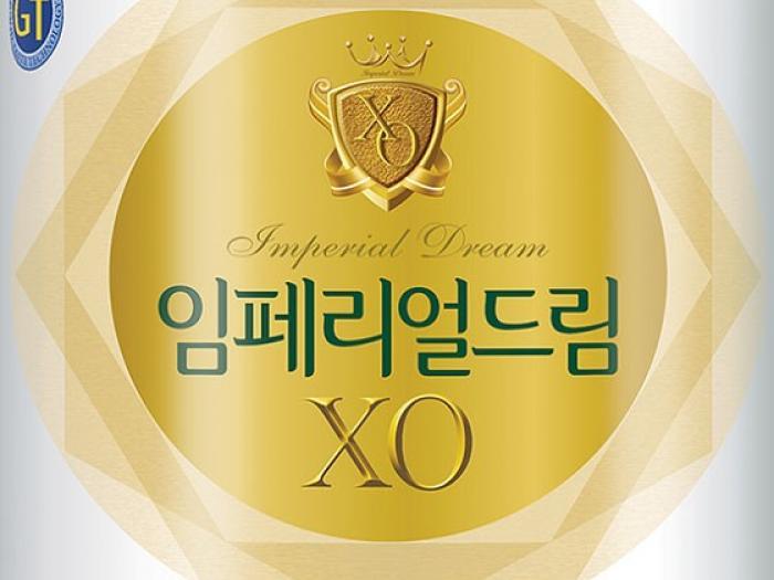 Review bé uống sữa XO của Hàn Quốc có tốt không?